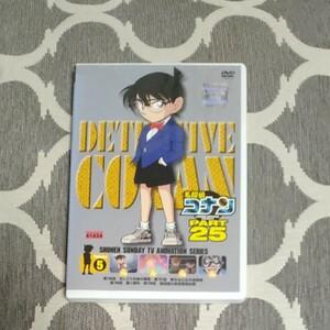 DVD 名探偵コナン PART25 Vol.5
