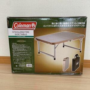 コールマン Coleman ステンレスファイアーサイドテーブル