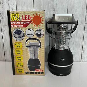 【訳あり】 LED63灯 5way ランタン 充電式 手回し充電 アウトドア 防災 停電 クリアレンズ