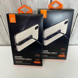 ライトニングケーブル iphone 急速 2A ゲーム スマホ 充電ケーブル Mcdodo 2個セット