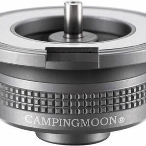 キャンピングムーン(CAMPING MOON) CB缶OD缶 互換アダプター ねじ込み磁石式 変換アダプター OD缶 CB缶