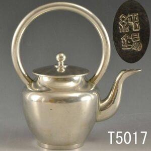 T05017 чистая разливка олова около 684 g: натуральный товар освобожден от фрахта