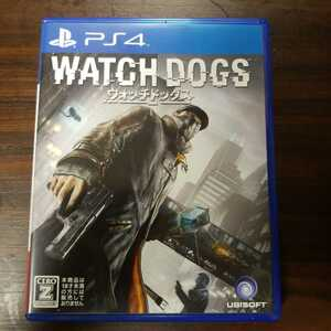PS4 ウォッチドッグス PS4ソフト WATCH DOGS 送料無料