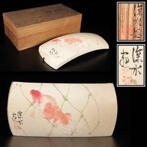 。◆錵◆ 伊東深水 「金魚」 肉筆日本画 胴掛 三味線 共箱 旧家蔵出 [P19]RU/21.8廻/KB/(100)