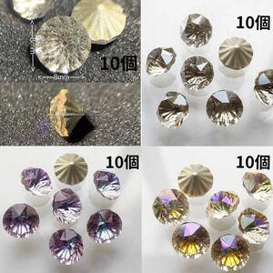 スワロフスキー代用 ガラス 丸型 8mm ラインストーン キラキラ 宝石40個