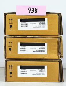 938【新品・期限切れ】エプソン EPSON インクカートリッジ ICMB60 マットブラック 3本セット 純正