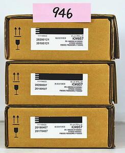 946【新品・期限切れ】 エプソン EPSON ICMB57 マットブラック 3本セット インクカートリッジ 純正