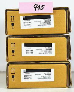 945【新品・期限切れ】 エプソン EPSON ICMB57 マットブラック 3本セット インクカートリッジ 純正