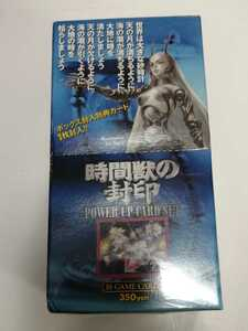 モンスター・コレクション モンコレ 時間獣の封印 トレーディング・カードゲーム ブースターパック 未開封1BOX ボックス