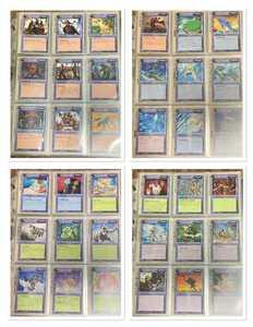 初版フルコンプセット モンコレ モンスターコレクション TCG 古代帝国の遺産 カード