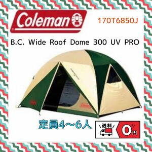 【 Coleman】B.C. Wide Roof Dome 300 UV PRO
