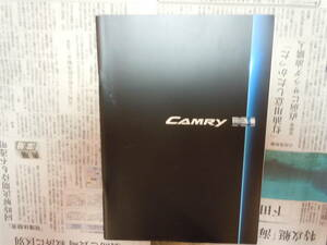 TOYOTA CAMRY トヨタ カムリ カタログ