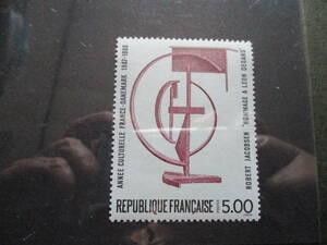 フランス美術切手 ロベルト・ヤコブセン彫刻「レオン・デカンドへのオマージュ」 1988年 未使用 フランス共和国 VF/NH