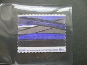 フランス美術切手 ピエール・スラージュによる抽象画 1986年 未使用 フランス共和国 VF/NH