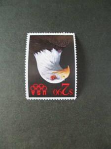 白頭の鷲・頭高額切手ー五輪マーク入り 1種完 未使用 1991年 アメリカ合衆国・米国 VF・NH