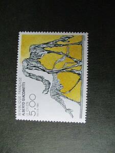 フランス美術切手 ジャコメッテイの彫刻「犬」 1985年 未使用 フランス共和国 VF/NH