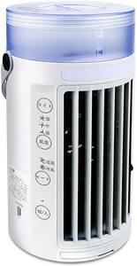 冷風機 冷風扇 卓上冷風機 扇風機卓上冷風機 卓上冷風扇 小型 風扇 ミニクーラー 静音 加湿機能 冷却機能 静音 3段階風量 大容量 (グレー)