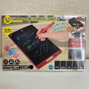 電子メモパッド 8.5インチ マグネットシール付き 電子メモタブレット お絵かきボード (他商品もご購入は同梱割引き致します。)
