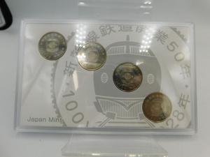 ◆☆新幹線鉄道開業50周年記念 平成28年 100円硬貨 4枚セット