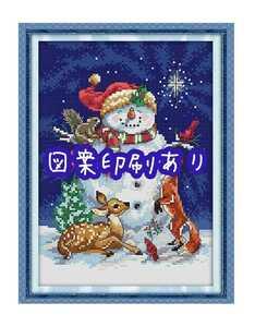 クロスステッチキット 雪だるまとクリスマス 14CT 刺繍 図案印刷あり