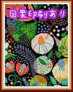 クロスステッチキット 和カラフル 28×34cm 図案印刷あり 14CT 刺繍