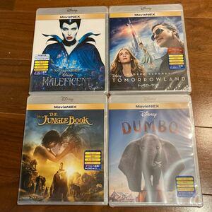 新品 マレフィセント トゥモローランド ジャングルブック ダンボ 4枚セット 未開封 ブルーレイ DVD ディズニー