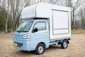 キッチンカー キッチンBOX 軽 軽トラ 山春 飲食 飲食販売 飲食営業 移動販売