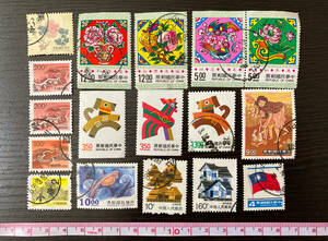 使用済み切手 廃盤 レア かわいい 記念切手 台湾 中華人民共和国 中国 スタンプ まとめ売りセット コレクション 海外 切手