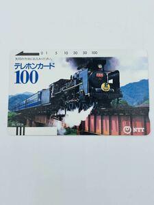 【未使用品K2258】テレカ 100度 C571 SLやまぐち号 蒸気機関車 SL C57型 テレホンカード NTT