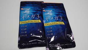 オメガ3 DHA&EPA&ALA 含有精製魚油加工食品 31.95g(1粒重量 355mg x 90粒) x 2袋(180粒) 約半年分 新品未開封品 賞味期限 2022年12月