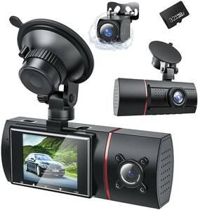 【3カメラ同時録画・32GB SDカード付き】 ドライブレコーダー 1200万画質 1080PフルHD 前後カメラ 車内カメラ 2.0インチ画面 車載カメラ