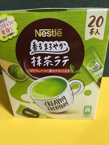 ネスカフェ 香るまろやか抹茶ラテ20本入×4箱 ポリフェノール茶カテキン入り