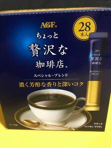 AGF ちょっと贅沢な珈琲店スペシャルブレンド28本×4箱