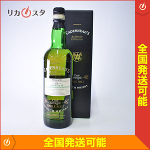 古酒★マッカラン グレンリベット 22年 1976-1998 ケイデンヘッド オーセンティック コレクション *箱付 700ml 55.9% I0586809