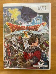 ドラゴンクエストX 目覚めし五つの種族 オンライン Wii