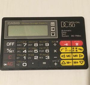 希少価値 CASIO 関数電卓 DC-750KA