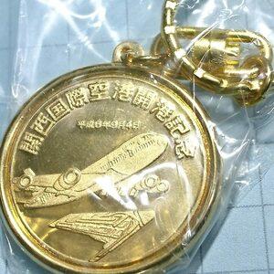 送料無料)昭和レトロ ご当地 観光地 キーホルダー 関西国際空港開港記念 A02088