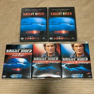 ナイトライダー シーズン1 DISC1+2+3/デヴィッドハッセルホフ 他 DVDセット
