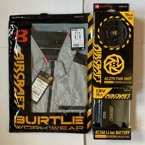 Mサイズ 送料込 新品 BURTLE 空調服 AC1034 ファン バッテリー セット ベスト バーク バートル AIR CRAFT エアークラフト シルバー グレー