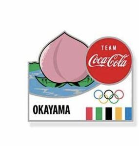 送料込 コカコーラ オリンピック聖火リレー 都道府県ピンバッジ (岡山) 東京オリンピック2020
