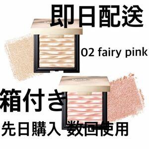 CLIO クリオ PRISM AIR HIGHLIGHTER プリズムエアーハイライター 02 fairy pinkフェアリー