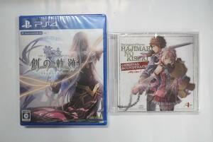 PS4:英雄伝説 創の軌跡 初回特典付き
