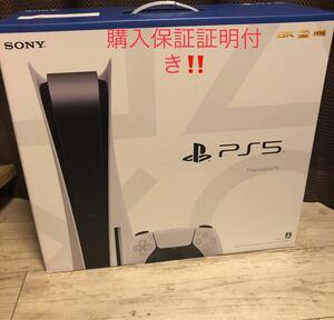★店頭購入品★未開封★ ps5 PlayStation5 プレステ5 プレイステーション 5
