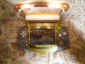 ゲームボーイアドバンス+ライトボーイアドバンス セット 動作確認済み 送料無料