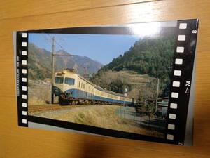 グリーンマックス 飯田線荷電併結5両 キット 品番207