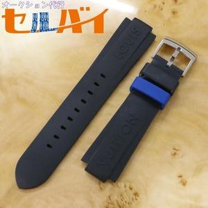 本物 極上品 ルイヴィトン 純正品 メンズサイズ タンブールGM ウォッチベルト & アーディヨンバックル 腕時計用 バンド 尾錠 LOUIS VUITTON