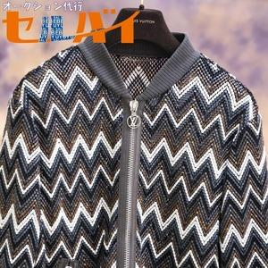 本物 新品同 ルイヴィトン 幻の一着 カラコラム イントレチャートレザーブルゾン メンズ48 ジャケット コート 収納バッグ付 国内正規品
