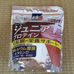 送料無料 森永製菓 ウイダー ジュニアプロテイン ココア味 980g 成長期 カルシウム・ビタミン・鉄分配合 ナイアシン ジュニアアスリート