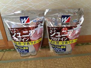 まとめて2個 森永製菓 ウイダー ジュニアプロテイン ココア味 980g 成長期 カルシウム・ビタミン・鉄分配合 ナイアシン ジュニアアスリート