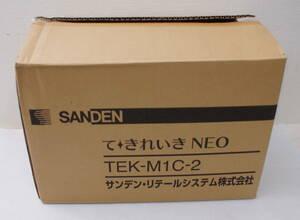 ●SANDEN サンデン 自動手指消毒器 て・きれいきNEO TEK-M1C-2 未使用品②●a11556k
